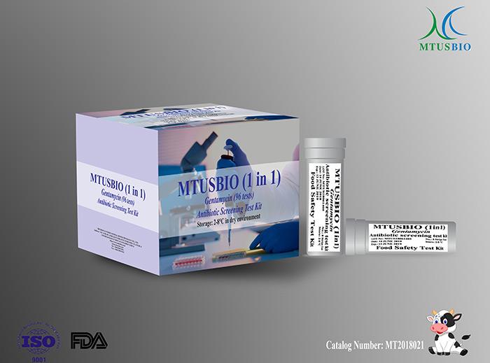 Gentamycin Rapid Test Kit (1in1)