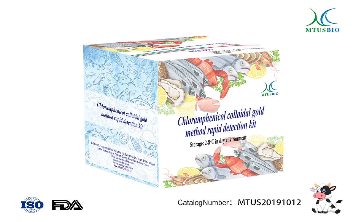 Chloramphenicol colloidal gold method rapid test kit