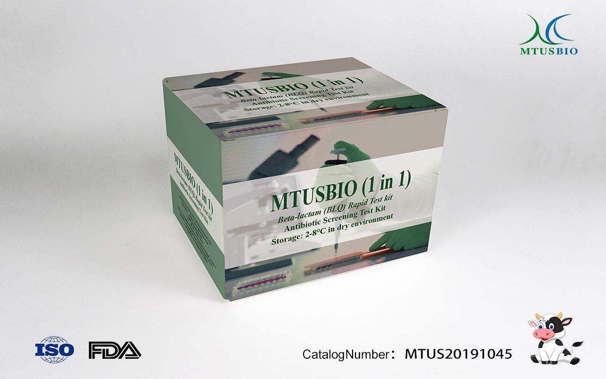 Beta-lactam (BLQ) Rapid Test Kit