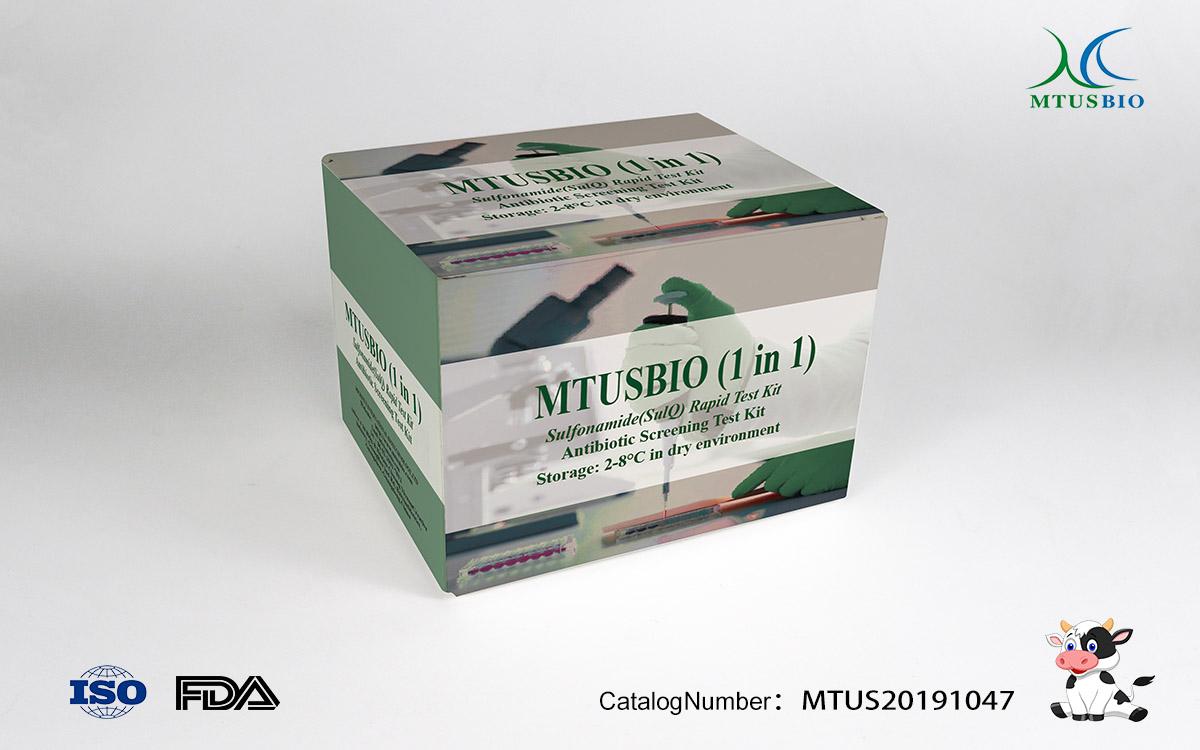 Sulfonamide (SulQ) Rapid Test Kit