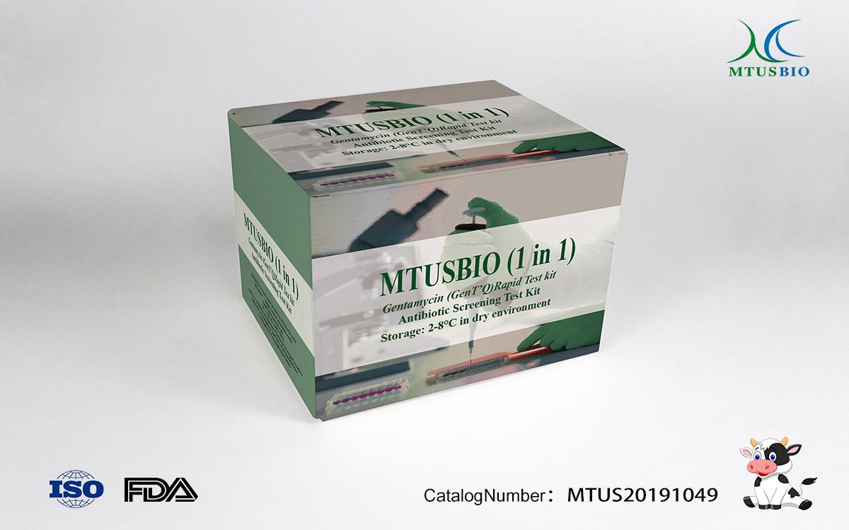 Gentamycin (GenTQ) Rapid Test Kit