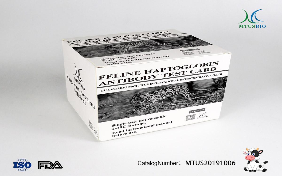 Feline Haptoglobin Antibody Test Card